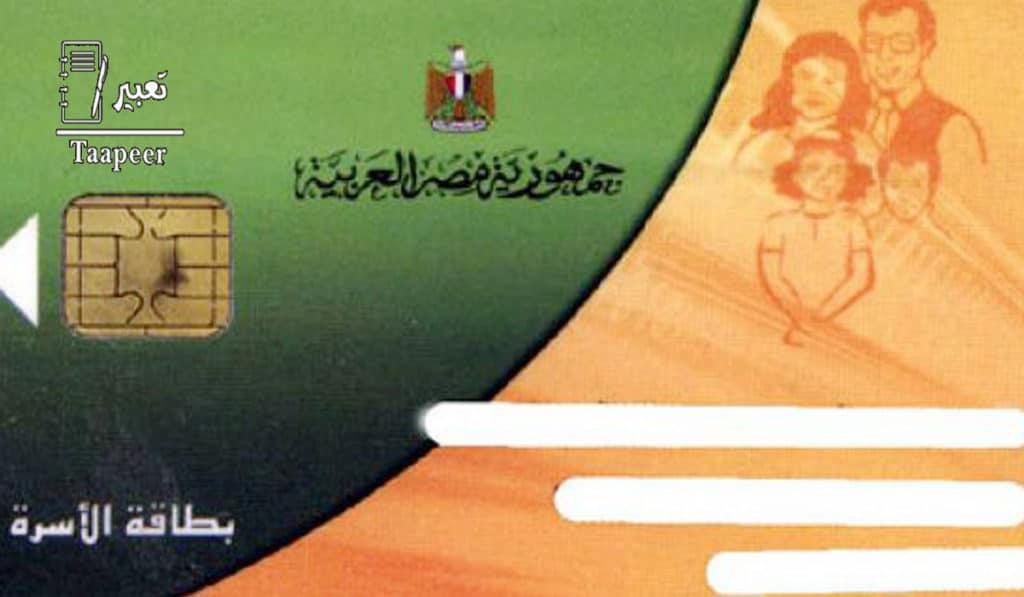 موقع دعم مصر 5