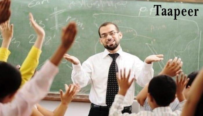 نتيجة مسابقة 120 ألف معلم 5