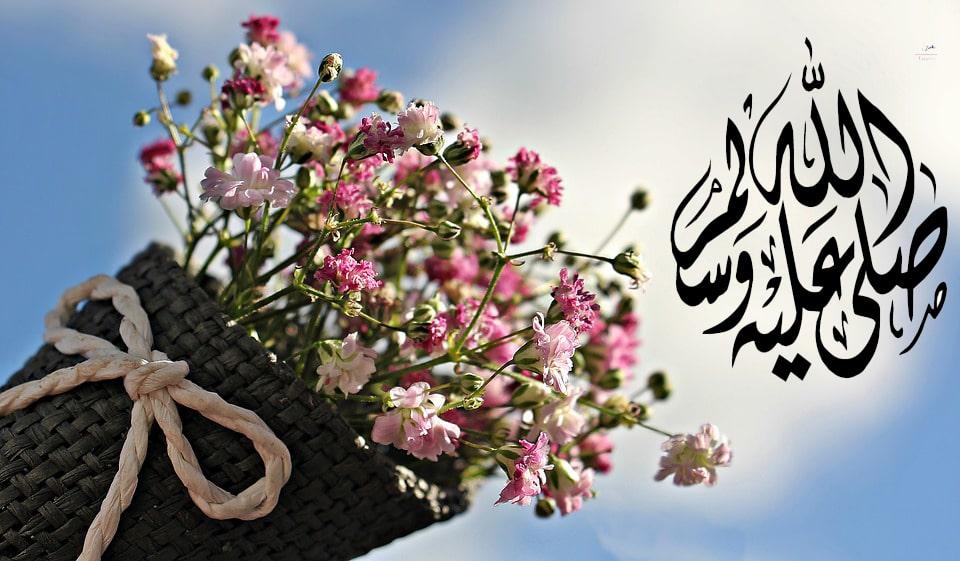 في وصف النبي …  محمد صلى الله عليه وسلم كأنك تراه